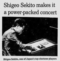 shigeo_sekito_clipping
